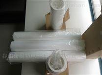 粘尘纸卷750mm内径38稳定除尘粘性创造新型