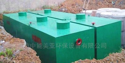 养老院生活污水处理热销设备