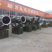 远程射雾器射程60米全自动喷雾机