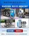 无负压变频供水设备的厂家