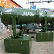 煤场远程射雾器 60米固定式除尘雾炮