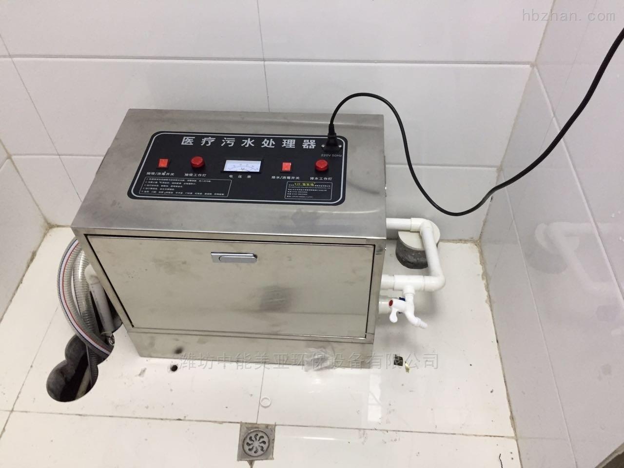 内科诊所污水处理一体化设备