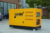 YOMO-400A工程用400A柴油发电焊机