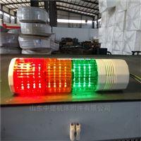 De四川南充是廠家定制中德牌信號燈,中德生產