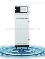 AG-TN07总氮水质在线自动监测仪