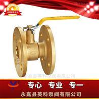 Q41F-16T型黄铜法兰球阀