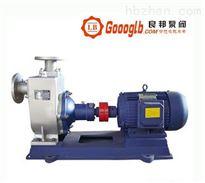 32ZW5-20永嘉良邦32ZW5-20型自吸式不锈钢排污泵
