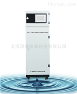 WM-8718氟化物水质在线自动分析仪