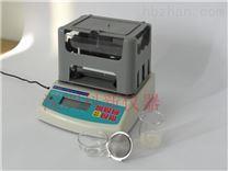 西安檢測LCP電線電纜原料密度計橡膠密度儀