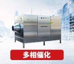 广州正虹科技发展有限公司