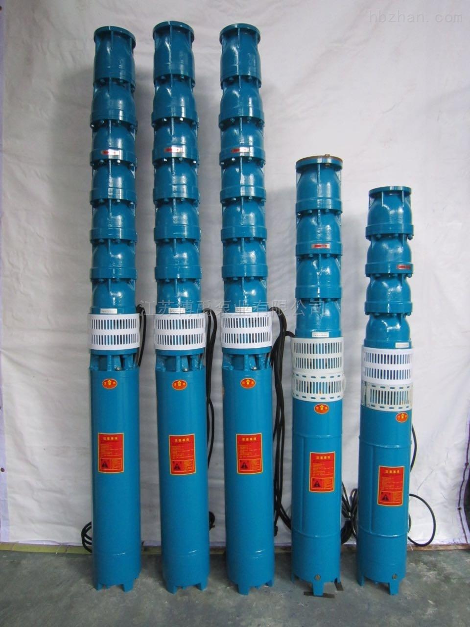 专用深井潜水泵
