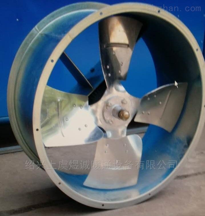 DLZF蒸发式冷凝器冷却专用风机
