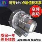 汽车设备漩涡高压风机 漩涡气泵厂家