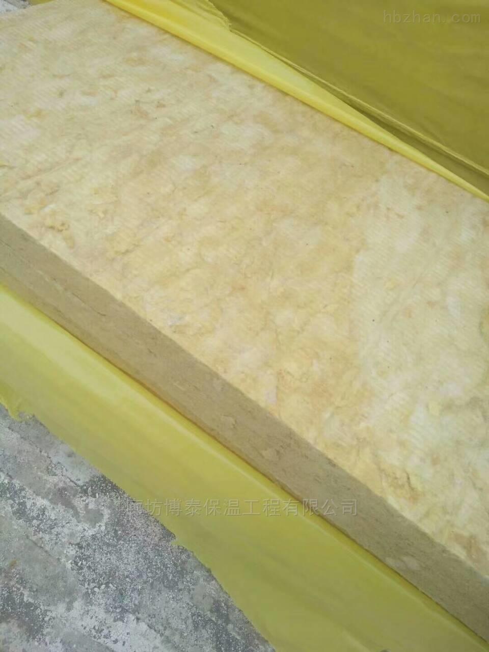 保温岩棉板产品