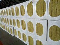 1000*600A级防火保温岩棉板厂家报价