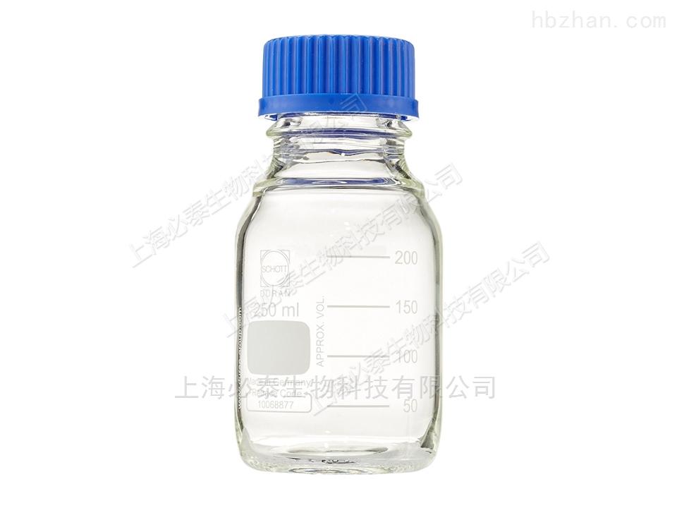 Schott Duran 玻璃蓝盖瓶 250mL,GL45口径