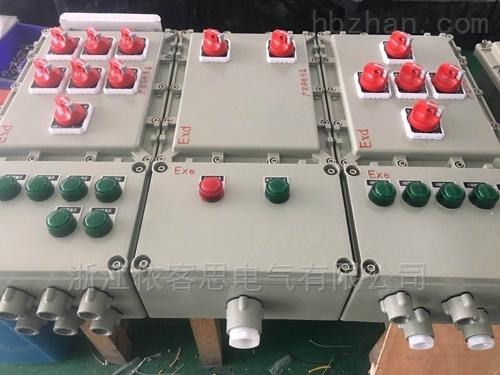 除渣防爆电磁阀控制箱动力配电箱
