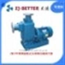 CYZ自吸油泵
