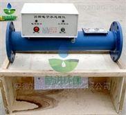 电子除垢仪操作流程