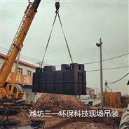 山东省潍坊市企业污水处理设备介绍