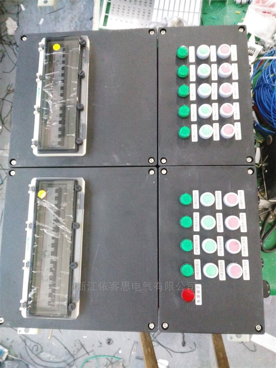 防水防尘防腐照明配电箱动力开关箱