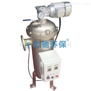 BCM節能高效型反衝洗過濾器