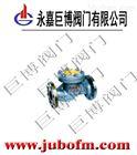 J14B角式内螺纹截止阀优质厂家