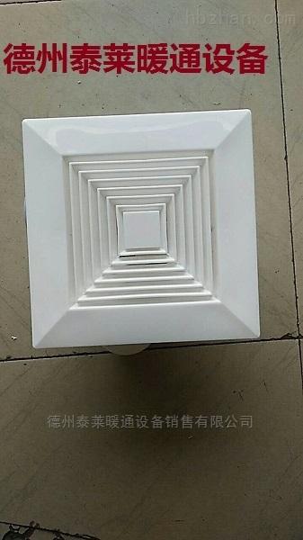 天花板管道排气扇BPT15-24A/BPT15-34A