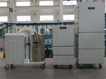 JC-750-2精密磨床吸尘器