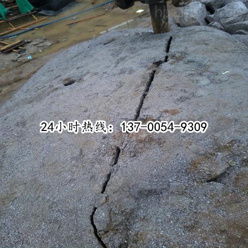 液压反击式岩石膨胀破裂丹东矿山开采设备图片