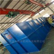 吉豐科技批量加工電鍍污水處理設備