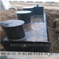 游泳池污水处理雷竞技官网app制造