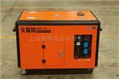 冷库备用12kw柴油发电机