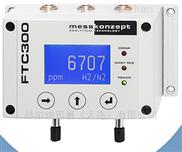 优势供应德国MessKonzept热导式氢气分析仪
