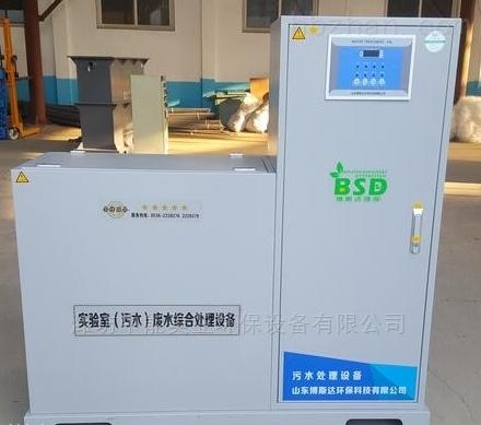 实验室综合废水处理设备工艺流程