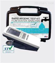Quick砷檢測套件水質重金屬檢測儀