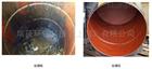 油水分离剂厂家