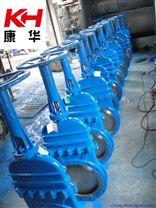 DMZ73X型煤氣汙水刀型專用閥