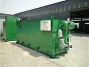 商洛污水处理设备—气浮机
