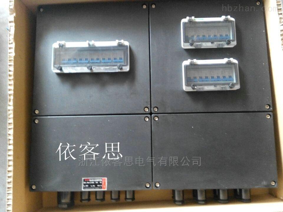 化工厂三防照明动力开关控制箱防腐配电箱