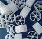 徐州流化床填料生产厂家