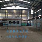 环保涂装悬挂输送生产线