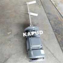 機械攪拌器 折槳式雙層槳葉攪拌機