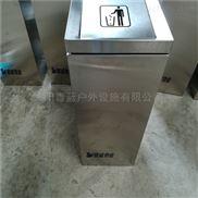 办公楼定制钢板垃圾桶 不锈钢果皮箱