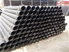 各种规格型号齐全厂家直销柔性机制铸铁排水管