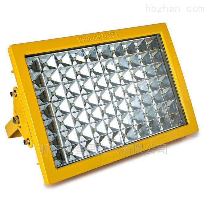 高效节能免维护led防爆泛光灯100W