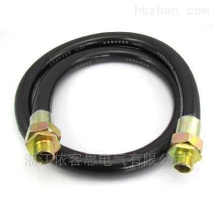 DN20*1000橡胶防爆挠性穿线管过线管软管