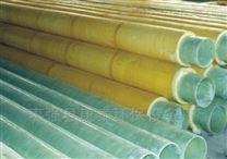 玻璃钢地埋聚氨酯保温管生产厂家