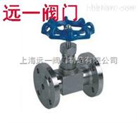 上海閥門不銹鋼針型閥J43W-16P/J43W-16R