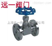 不锈钢针型阀J43W-16P/J43W-16R